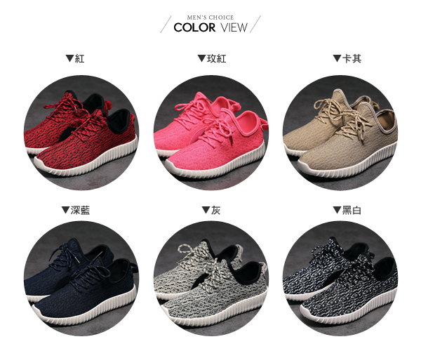 編織針織平底跑步鞋休閒鞋運動鞋【JP99012】