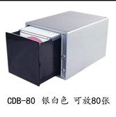 CD收納盒HIPCE CD收納盒輕觸式創意大容量160透明碟片光盤架CD盒CD收納箱【星時代女王】