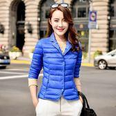 新款韓版輕薄羽絨服女短款百搭薄款時尚修身   外套