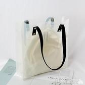 果凍包2020新款ins超火女包韓版pvc透明包果凍包大容量側背包手提托特包 伊蒂斯