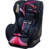 NANIA 納尼亞 0-4歲旗艦型安全汽座/安全座椅-彩繪系列-彩虹粉FB00525[衛立兒生活館]