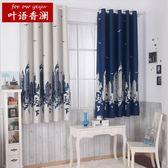 城堡定制全遮光布料加厚環保客廳臥地中海短簾飄窗簾