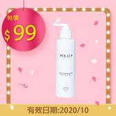 【即期品】MKUP 美咖 舒敏深層卸妝乳(效期2020/10)