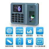智慧NX518考勤機指紋打卡機上下班指紋式簽到機打卡器FA 萬聖節