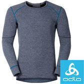 Odlo 155162-20265麻灰藍 男加強型銀離子圓領保暖排汗衣 X-Warm 專業保暖衣/發熱衣/快乾機能內衣