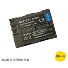 NIKON EN-EL3 E 防爆鋰電池 D50 D70 D70S D80 D90 D1 D100 D200 D300 D300S D700