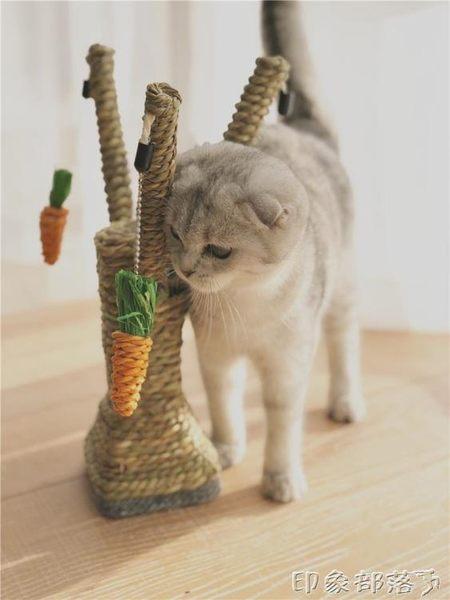 貓爬架劍麻繩 貓抓板 貓爬架 貓玩具劍麻磨爪貓抓柱跳台寵物用品 MKS全館免運