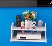 客廳裝飾架-創意電視背景墻壁裝飾壁掛路由器 jy【快速出貨八折搶購】