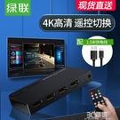 hdmi切換器三進一出分配器二3進1出音視頻電腦主機筆記本屏幕電視投影儀 3C優購