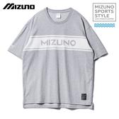 MIZUNO SPORTS STYLE 男裝 短袖 上衣 T恤 休閒 前短後長 棉 灰【運動世界】D2TA000305