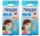 【3M Nexcare】超薄隱形痘痘貼分享包 共60顆