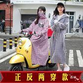 加厚純棉女士騎電動車防曬衣服開摩托車遮陽衣防紫外線防走光(限時八八折)