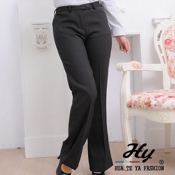 【大尺碼-HTY-01D-B】華特雅-纖感細緻OL辦公室女喇叭褲(黝黑白條紋)