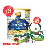 亞培 心美力3號 幼兒營養成長配方(新升級)(1700gx3罐)【贈】360度恐龍軌道組 │飲食生活家