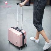 務超輕17寸小拉桿箱萬向輪女登機箱橫款旅行箱行李箱 熊熊物語
