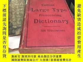 二手書博民逛書店Collins罕見Dictionary Large Type P