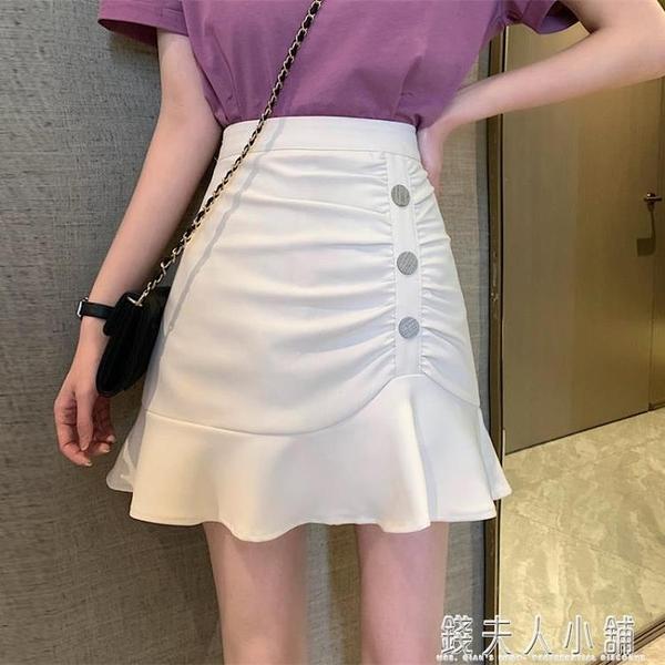 夏季韓版新款chic設計感不規則包臀魚尾裙高腰顯瘦半身裙女裝「錢夫人小鋪」