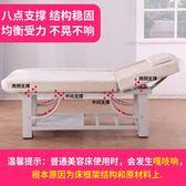 美容床 美容床美容院專用美體按摩床推拿床家用理療艾灸床折疊紋繡床80*190公分-送凳子
