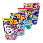 日本 P&G 寶僑 3D抗菌除垢洗衣球補充包 44入 四款任選 ◆86小舖 ◆