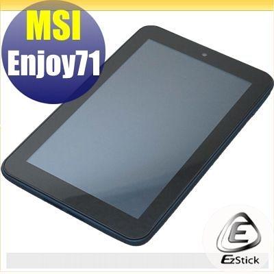 【EZstick】MSI Enjoy 71 專用 靜電式平板LCD液晶螢幕貼 (可選鏡面及霧面)(贈CCD貼)