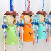 新年鉅惠牙刷架套裝壁掛創意自動擠牙膏器 帶漱口刷牙杯子吸盤式卡通兒童 芥末原創