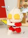 微型小顆粒拼裝積木拼圖成年男孩女孩兼容樂高兒童益智玩具