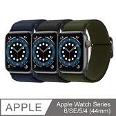 【愛瘋潮】錶帶 Spigen Apple Watch Sereis SE/6/5/4/3/2/1 Lite Fit-彈力編織錶帶