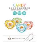 小獅王辛巴 糖果拇指型安撫奶嘴 (較大型) (橘/綠/藍/紅)  [仁仁保健藥妝]