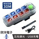 EDISON充電式LED自行車尾燈 (EDS-M3319) /USB/自行車/車尾燈/充電式