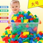 男生大塊積木 特大號 拼裝塑料 超大女孩子方塊模型桌子拼接拼搭【一條街】