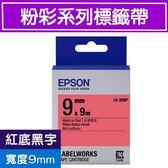 EPSON LK-3RBP S653403標籤帶(粉彩系列)紅底黑字9mm