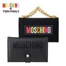 韓國 MOSCHINO X TONYMOLY 8色眼彩盤化妝包 8g 眼影盤 眼影 票卡夾 手提包 手拿包眼影盤 聯名彩妝