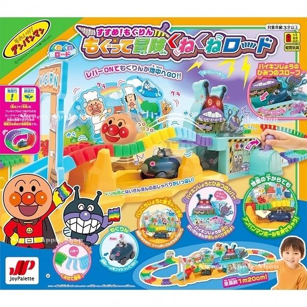 日本限定 麵包超人 軌道飛車冒險 益智遊戲 知育玩具套組