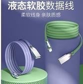 蘋果適用款適用蘋果數據線iphone12plus手機8PD快充7pro加長6s 8P沖電11