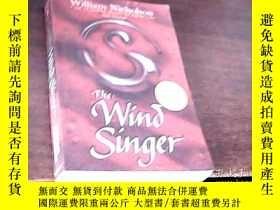 """二手書博民逛書店【英】The罕見Wind Singer 威廉尼高遜""""風火三部曲"""""""