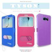 ★SAMSUNG Galaxy S8 Plus/ S8+ SM-G955 尊系列 雙視窗皮套/保護套/手機套/保護手機