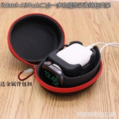 蘋果手錶藍芽耳機充電支架iWatch4AirPods2合1旅行收納包桌面底座 居家物語