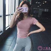 瑜伽服 字母性感運動上衣女短袖速干健身房t恤跑步半袖彈力緊身衣瑜伽服