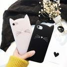 手機殼蘋果硅膠可愛貓咪個性手機殼iPhone8/7/6s/Plus/5se蘋果6創意韓國女款 智能生活館