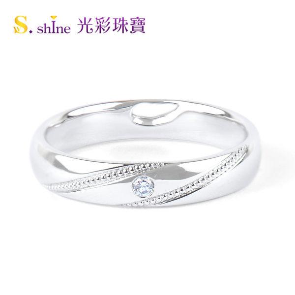 【光彩珠寶】婚戒 日本鉑金結婚戒指 男戒 千年之戀