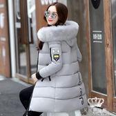 鋪棉外套 女韓版大碼中長款羽絨外套