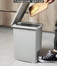 有蓋塑料大小號乾濕垃圾箱 分類垃圾桶家用腳踩衛生間廁所客廳廚房「時尚彩紅屋」