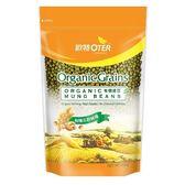 歐特 有機綠豆 480g/包