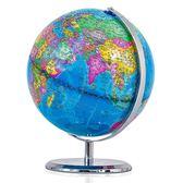天嶼20cm學生用世界地球儀小號高清2019標準教學型兒童課桌擺放書