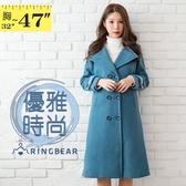 保暖外套--氣質優雅撞色排扣開衩口袋翻領長版毛呢大衣外套(藍M-3L)-J254眼圈熊中大尺碼