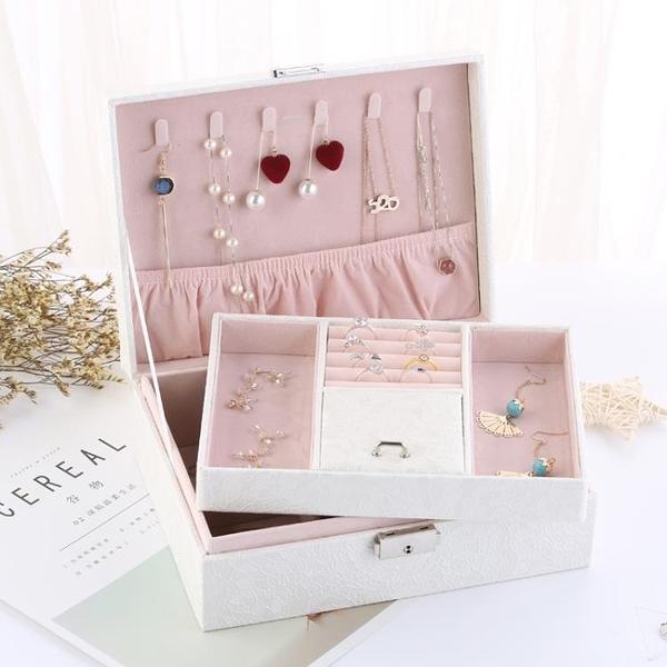 首飾收納盒 首飾盒 歐式公主正韓手飾品首飾收納盒 帶鎖簡約耳釘耳環首飾盒子 莎瓦迪卡