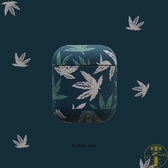 磨砂airpods1/2代保護套蘋果無線藍牙耳機保護套收納盒【雲木雜貨】