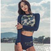 韓國潛水服女分體浮潛服防曬服水母衣沖浪服速干水母服長袖游泳衣   泡芙女孩輕時尚
