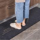 廚房地墊 廚房地墊防油防水地毯家用門口進...