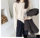 設計感寬鬆袖子開口圓領針織毛衣 Z11283   【全館免運】